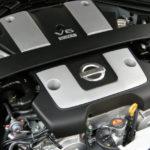 Engine Nissan VQ37VHR